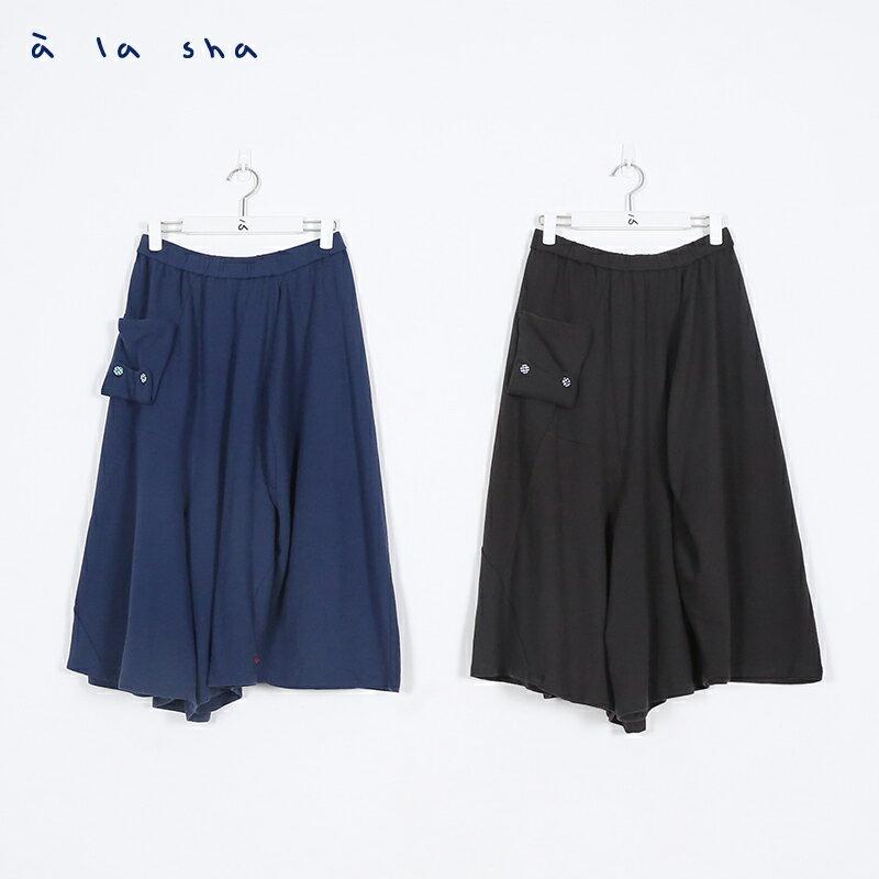 a la sha Qummi 特殊剪裁寬裙褲 2