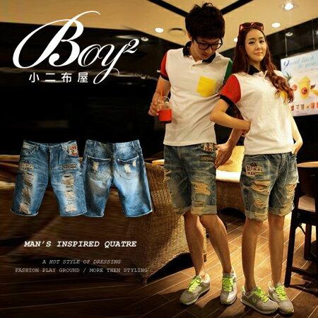 【NQYB333】《買短褲送短褲》韓版潮流抓破牛仔短褲☆BOY-2☆ 2