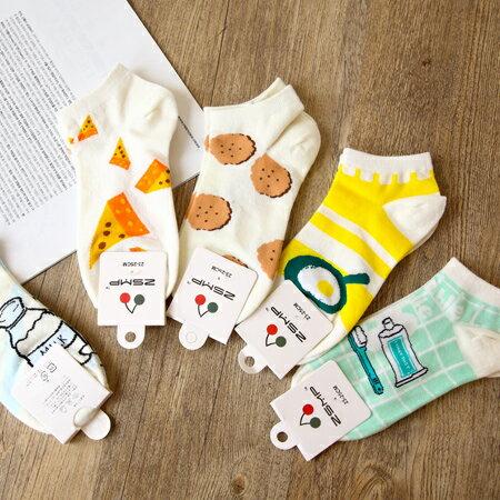 韓版 趣味食物造型短襪 牙膏牙刷 雞蛋 起司 牛奶 餅乾 襪子 造型襪 流行襪【N201499】