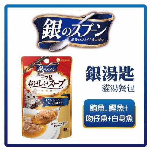 【日本直送】銀湯匙 貓湯餐包-鮪魚+鰹魚+吻仔魚+白身魚 40g-48元>可超取(C002H42)