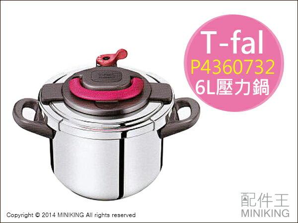 Panasonic 電子壓力鍋 3.7L(SR-P37)