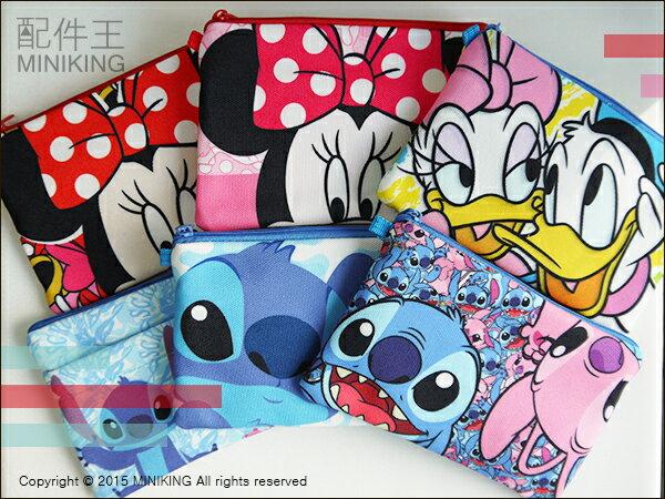 【配件王】迪士尼 Disney 筆袋 雙層收納袋 收納袋 化妝包 史迪奇 米妮 怪獸大學 奇奇蒂蒂 愛麗絲 玩具總動員