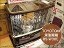 【配件王】現貨 日本 TOYOTOMI RS-W30E 煤油暖爐 煤油暖氣機 煤油電暖器 另售 DAINICHI
