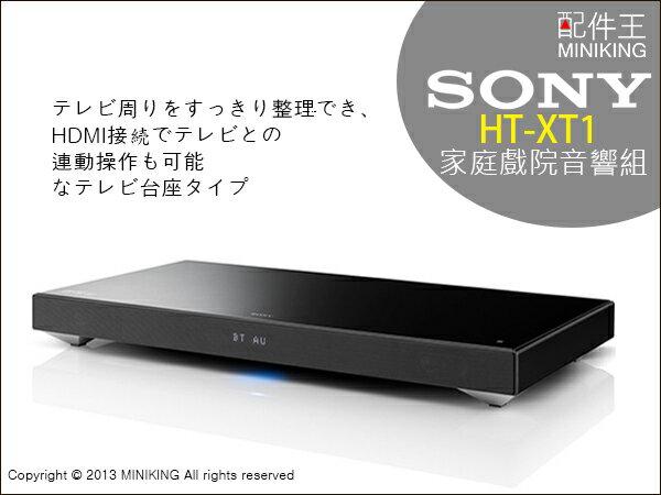 ∥配件王∥日本空運 SONY HT-XT1 平臺式 音響組 藍牙 藍光家庭劇院 NFC喇叭 內置低音系統