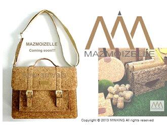 ∥配件王∥泰國包 進口 mazmoizelle 軟木塞 設計款 包包 斜背包 後背包 筆電包 另售 BKK gaga包 非 皮革