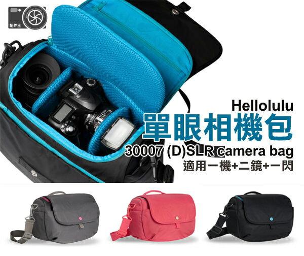 ∥配件王∥Hellolulu 30007 黑色 單眼 1機2鏡 相機包 公司貨 NEX3 NEX5 GF5 650D D3200 D5200 F3