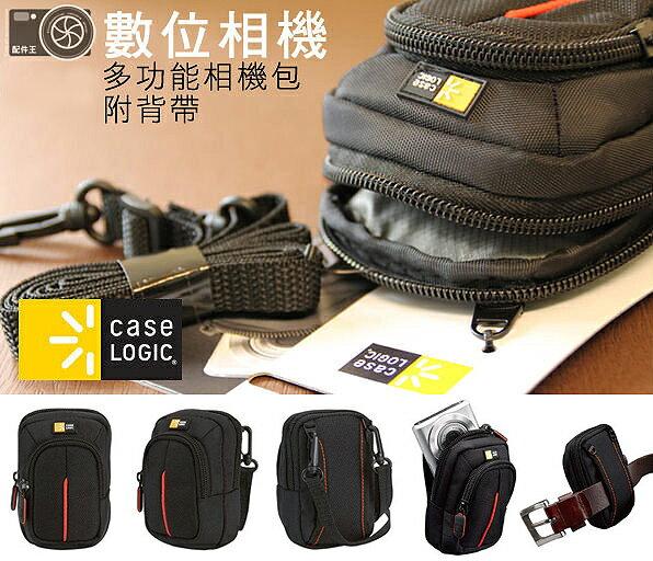 ∥配件王∥美國 Caselogic DCB-302 DCB302 數位相機包 LOMO 小相機 多口袋相機套 FX78 S100 FH4