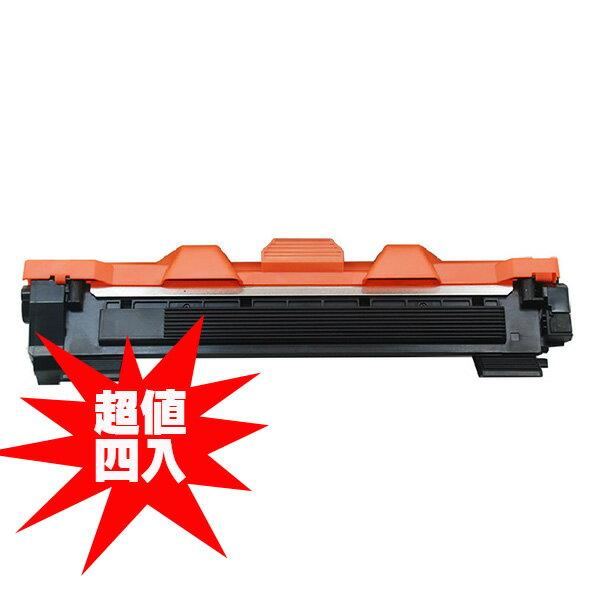 【非印不可】TN-1000 TN1000 高品質環保碳匣 (四件組) 適用 Brother HL-1110/DCP1510/MFC-1810/1850