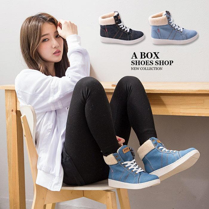 格子舖*【AA5331】韓國街頭時尚 流行絨布拼接牛仔帆布 繫帶短筒休閒靴 短靴 帆布鞋 3色 0