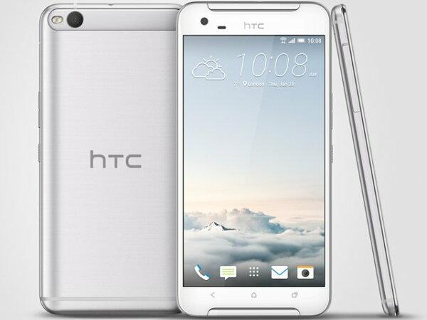 (贈玻璃貼+SAMSUNG 行動電源) HTC One X9 32G 4G LTE雙卡雙待/5.5吋螢幕【馬尼行動通訊】