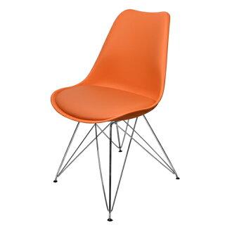【尚優家居】朵妮拉休閒椅/餐椅/吧檯椅/造型椅/特餐椅 (橙色)