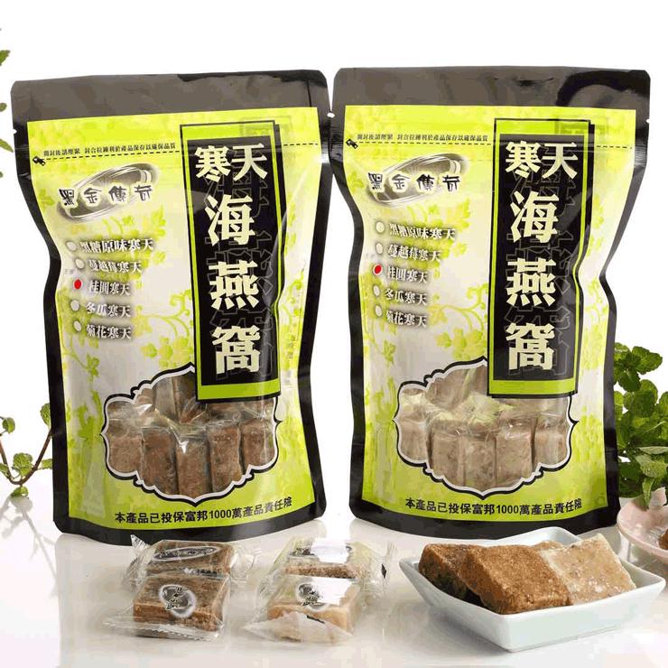 【黑金傳奇】黑糖桂圓寒天(大顆,455g) 0