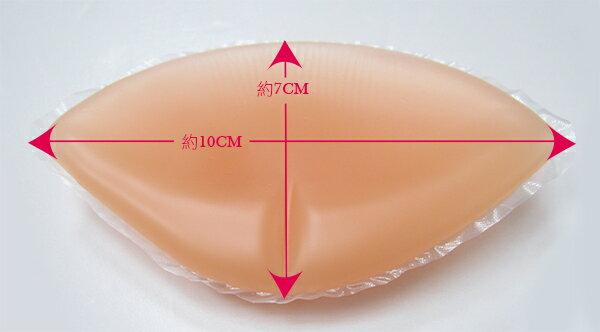 【依夢】爆乳必備 超自然乳溝防水矽膠胸墊 4
