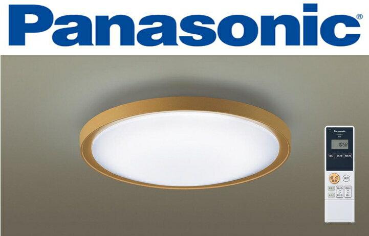 【 5 ~ 6 坪】 (頂級版) 國際牌LED第二代調光調色遙控燈 41W 仿橡木邊框吸頂燈《日本製》HH-LAZ404209