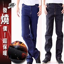 CS衣舖 加厚保暖內刷毛 單寧牛仔褲 釣魚 登山超保暖 675657