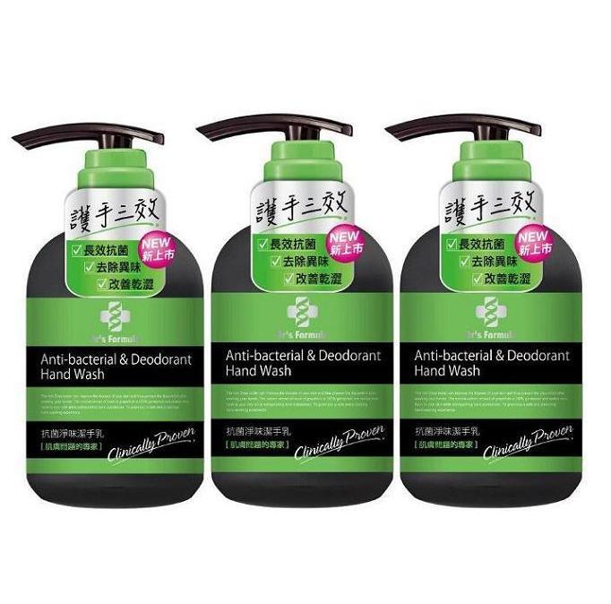 【購購購】台塑生醫 Dr's Formula 抗菌淨味洗手乳、潔手乳300ml*3瓶