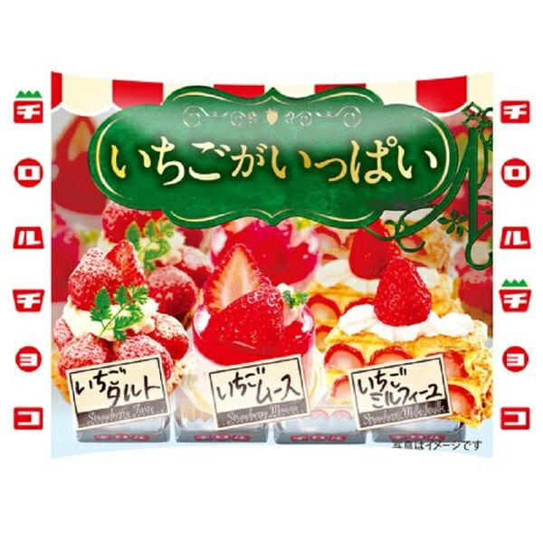 有樂町進口食品 松尾3味草莓夾心巧克力39g 4902780028914 - 限時優惠好康折扣