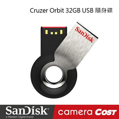 ★現貨免等★SanDisk CZ58 Cruzer Orbit 32G 32GB USB 隨身碟 群光 公司貨 五年保固 - 限時優惠好康折扣