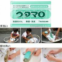 日本歌磨utamaro 魔法家事洗衣皂 133g【特價】§異國精品§