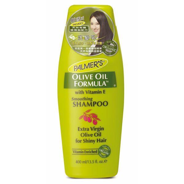 【特價】§異國精品§Palmer's 橄欖脂洗髮乳400ml 隋棠代言熱銷 另有Elastine 奢華香水洗髮精