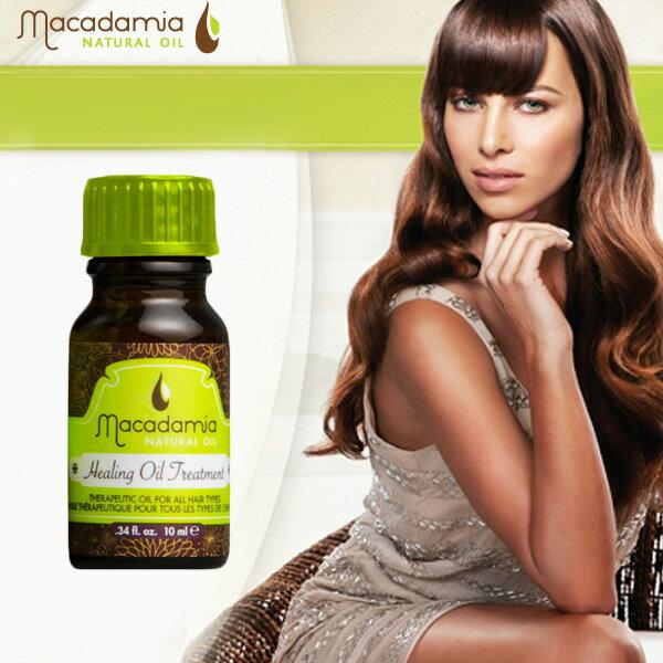 瑪卡Macadamia Natural Oil 美國瑪卡油10ml 體驗瓶 §異國精品§
