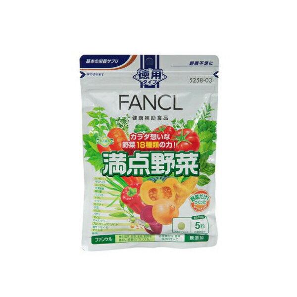 日本 芳珂FANCL 滿點野菜 30天份 內在美容 【特價】§異國精品§