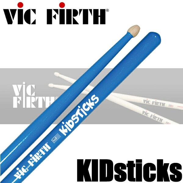 【非凡樂器】美國專業品牌 Vic firth kidsticks 胡桃木 兒童鼓棒『兒童專用』藍色
