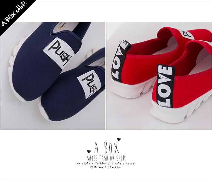格子舖*【AS8107】韓版街頭簡約素面 PUSH圖案標籤 休閒鋸齒底懶人鞋包鞋 帆布鞋 3色 1