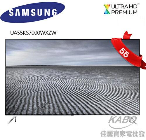 【佳麗寶】-(Samsung三星)55型- SUHD 平面 Smart TV KS7000 Series 7 UA55KS7000W (預購)