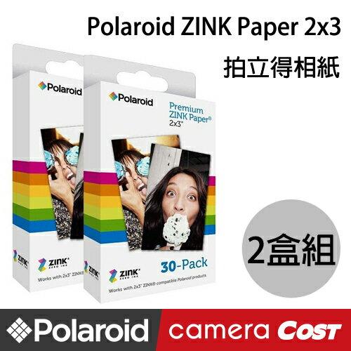 Polaroid ZINK Paper 2 x3 拍立得相紙(2盒組) 可黏貼 防水 防撕 特價