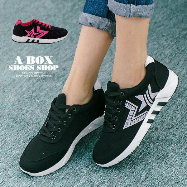 格子舖*【ASB-5】個性時尚韓版布面撞色 星星圖案 綁帶運動休閒鞋 帆布鞋 2色