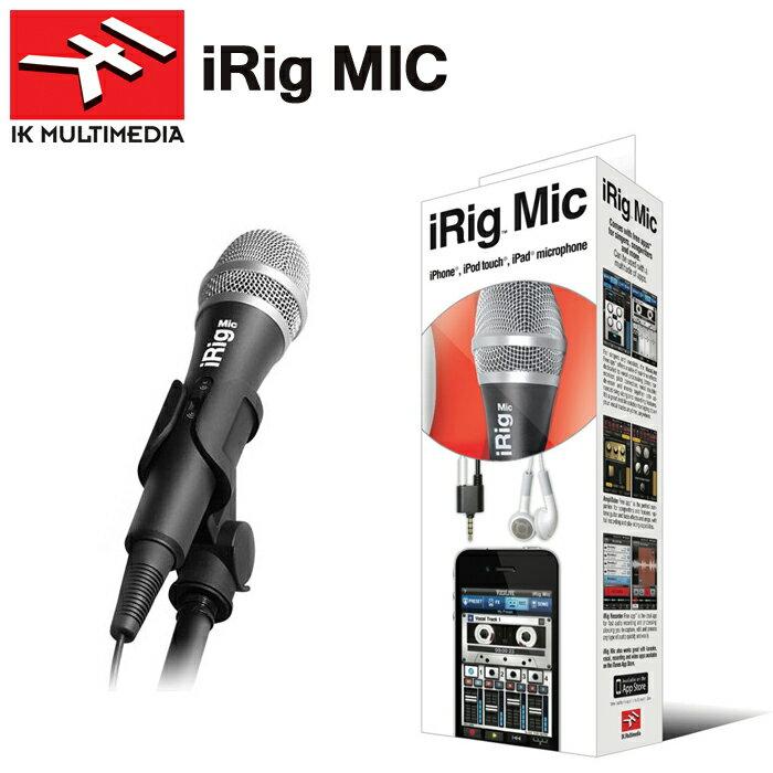 【非凡樂器】 IK Multimedia iRig MIC 電容式麥克風 iPhone iPad iPod Android系統通用(原廠公司貨/保固)