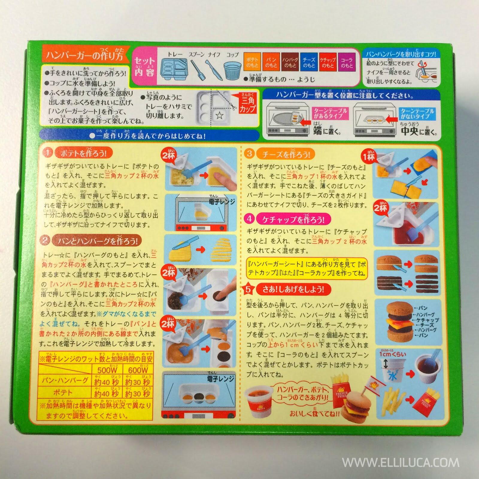 有樂町進口食品 kracie popin cookin 知育菓子 知育果子 漢堡套餐款 需微波4901551354283 5