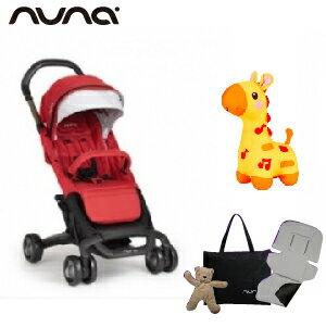 【贈4大好禮】荷蘭【Nuna】Pepp Luxx 二代時尚手推車(紅色) 0
