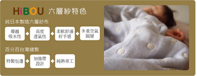 ollobaby瓦吉司 - HiBOU喜福 - 六層紗背巾口水巾 (蝴蝶粉) 3