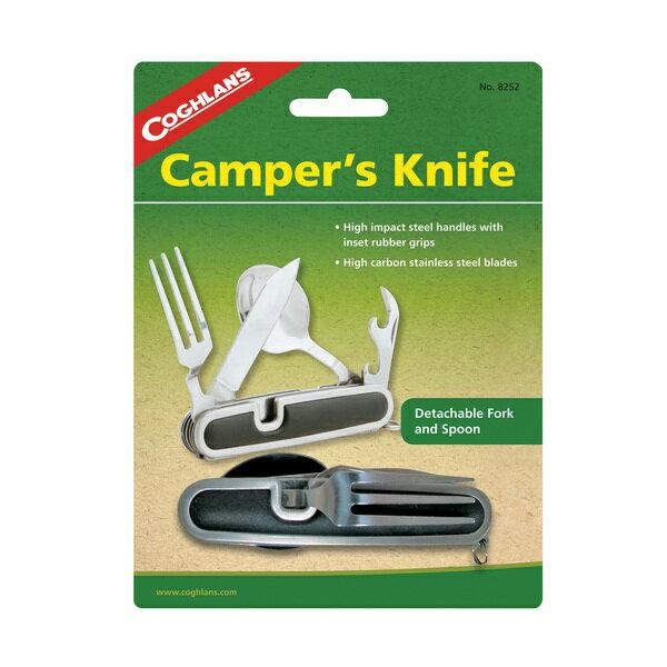 ├登山樂┤加拿大 COGHLAN'S 刀餐具組 #7945