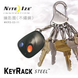 ~登山樂~美國 NITE IZE Key Rack Steel 凱樂鑰匙扣 鑰匙圈 ^#