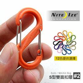 ├登山樂┤美國 NITE IZE S-BINER Plastic S型雙面金屬扣環 # 2(彩色)