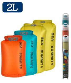 ├登山樂┤澳洲 Sea To Summit 15D 輕量防水收納袋 2L 藍、萊姆綠  # STSAUNDS2BL、STSAUNDS2LI