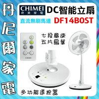 CHIMEI奇美到【CHIMEI 奇美】14吋 DC智能桌立扇《DF-14B0ST》五枚扇 台灣製造