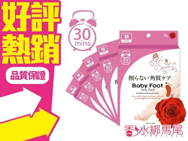 ◐香水綁馬尾◐日本Baby Foot 寶貝腳 新一代 3D 玫瑰立體 足膜 1雙入/M號
