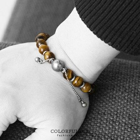 手環 漸層琥珀串珠 彈性手環手鍊 細緻亮澤紋路 簡約打造亮點 柒彩年代~NA320~ 中性