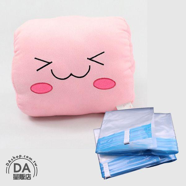 《DA量販店》可愛 造型 暖手枕 腰枕 暖手抱枕 午睡枕 靠枕 暖手套 粉紅色 附真空收納袋(78-4262)