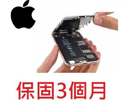 iPhone 6 / 6 Plus 電池 保固3個月 零循環 全新一次電 高雄小港/前鎮/鳳山/林園