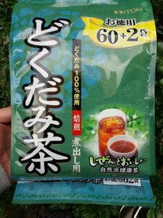 日本ITOH德用 井藤漢方製藥 魚腥草茶 3gx62袋/包 原價$350 特價$315