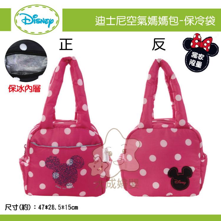 【大成婦嬰】vivi baby 迪士尼時尚空氣媽媽包-保冷袋25809 (粉/黑) 輕便 外出 迪士尼官方授權 0