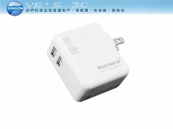 Kamera USB 2Port 電源供應器 (SP-2U)