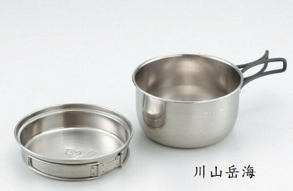 [ Wen Liang 文樑 ] 個人餐具 / 露營 / 登山 / 600 個人鍋 / 碗蓋 / ST-2011