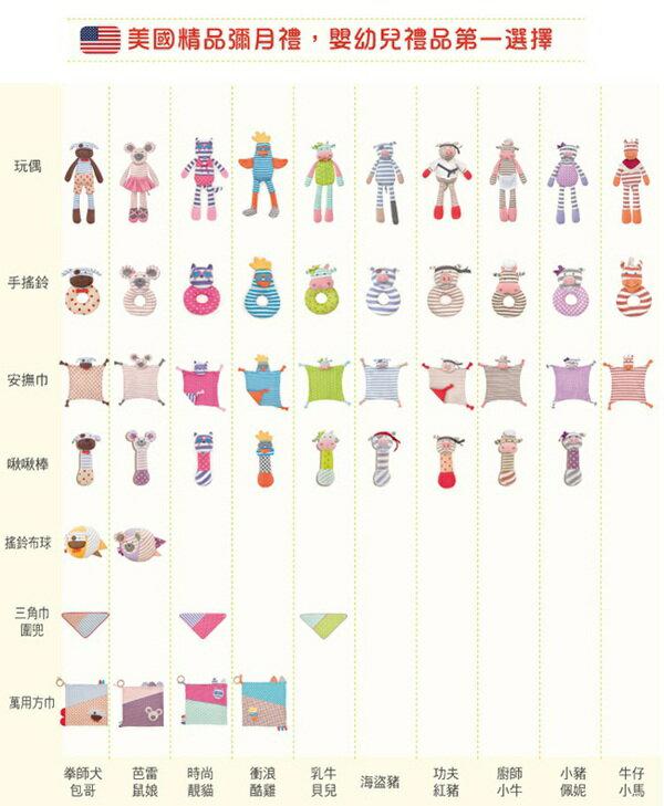 『121婦嬰用品館』OFB 手搖鈴啃咬玩具 - 小豬佩妮 5