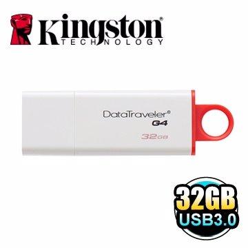 *╯新風尚潮流╭*金士頓 32G 32GB DataTraveler G4 USB3.0 隨身碟 DTIG4/32GB